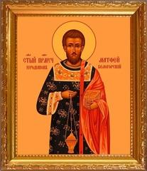 Матфей (Банников), Белогорский, иеродиакон, преподобномученик. Икона на холсте.