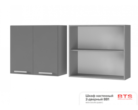 Шкаф настенный 2-дверный (800*720*310) 8В1