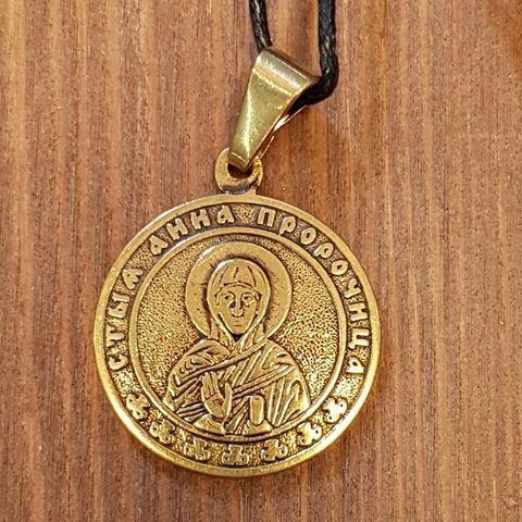 святая Анна именная нательная икона из бронзы кулон с молитвой