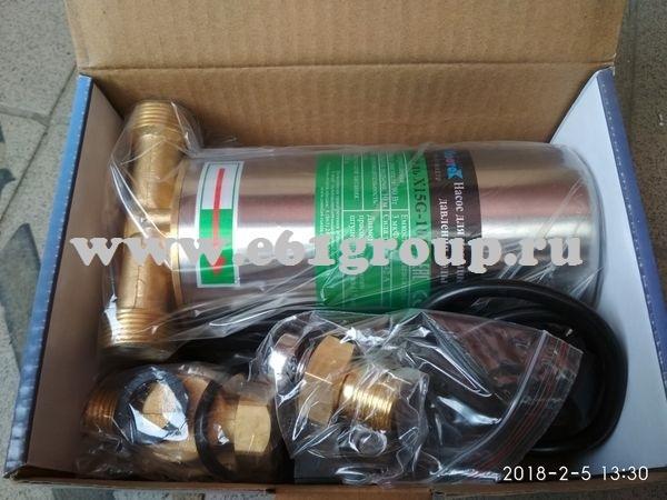 Насос Vodotok (XinWilo) для подкачки X15G-10B, хол.вода, 1 бар, корпус нерж. купить