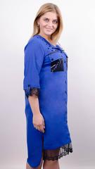 Глем. Нарядное платье-рубашка больших размеров. Электрик+черный.