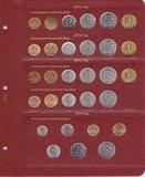 Лист для монет России регулярного чекана с 2011 по 2014 гг.