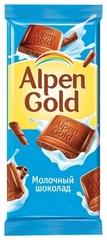 "Шоколад ""Alpen Gold"" молочный 90 г"