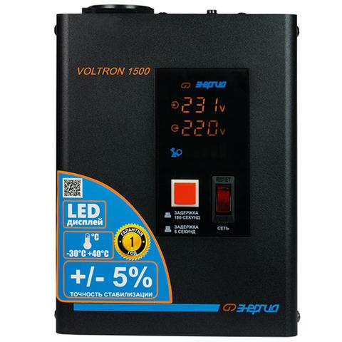 Стабилизатор Voltron-1500 (НР) Энергия