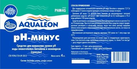 Aqualeon pН-минус в гранулах 4 кг
