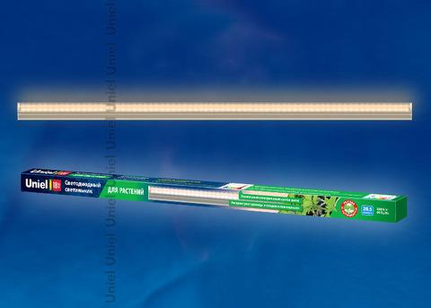 ULI-P10-18W/SPFR IP40 SILVER Светильник для растений светодиодный линейный, 560мм, выкл. на корпусе. Спектр для фотосинтеза. TM Uniel.
