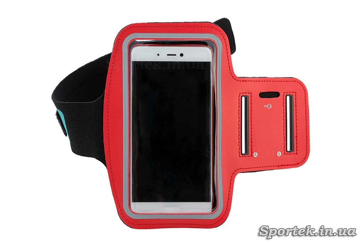 Чехол для смартфона на руку (красный)