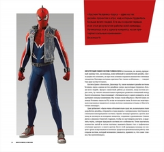 Мир игры Marvel Spider-Man