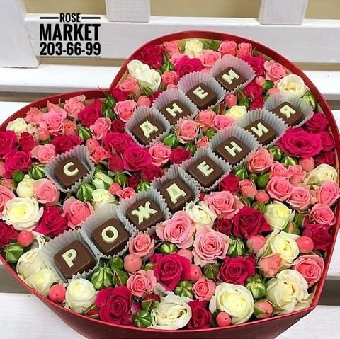 Цветы и шоколадные буквы «С днём рождения » #19124