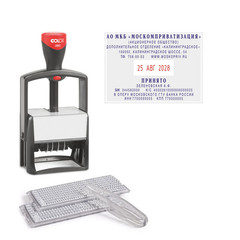 Датер автоматический самонаб.металл. S2860-Set 10-стр. 49х68мм (аналог 5485