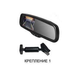 Зеркало со встроенным монитором RM043 штатное крепление 1 яркость 50/50.комп