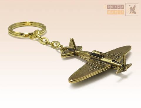 брелок Самолет Штурмовик ИЛ-2