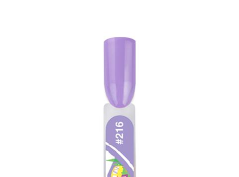 BF216-4 Гель-лак для покрытия ногтей. Spring Picnic #216 Шляпка