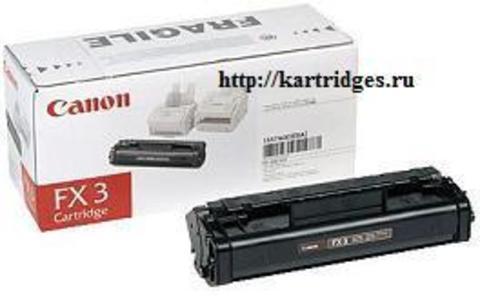 Картридж Canon FX-3 / 1557A003