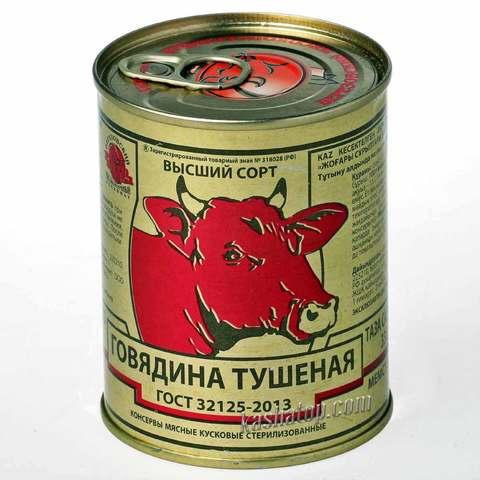 Тушёнка 'Берёзовская'