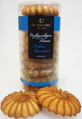 """Низкоуглеводное печенье """"Курабье. Сливочно-карамельное"""" 120 г"""