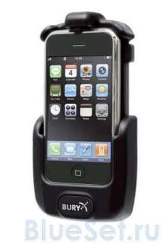 BURY UNI System 9 громкая связь Bluetooth с держателем и зарядкой для iPhone 4/4S