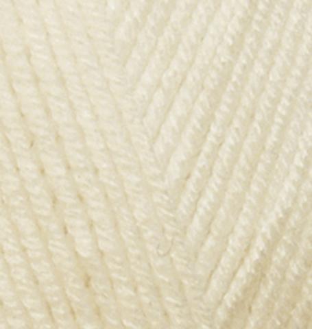 Купить Пряжа Alize Baby Best Код цвета 001 | Интернет-магазин пряжи «Пряха»