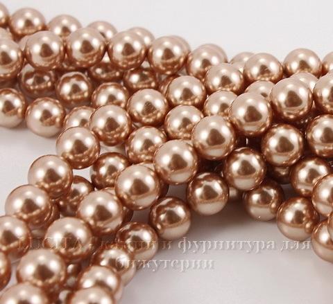 5810 Хрустальный жемчуг Сваровски Crystal Rose Gold круглый 3 мм, 10 шт ()