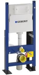 Инсталляция для унитаза усиленная Geberit Duofix 457.570.00.1 фото