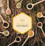 Новый каталог продукции Тенториум