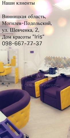 Фото 7 салона красоты Iris