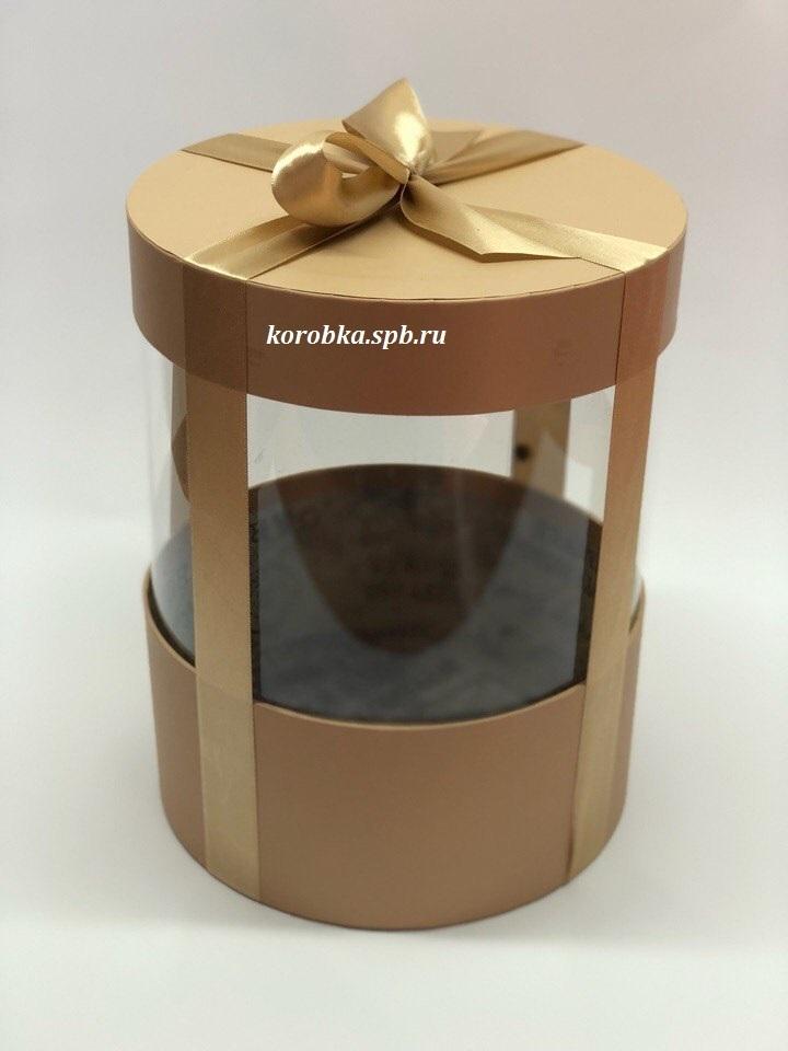 Коробка аквариум 22,5 см Цвет : Крафт  . Розница 400 рублей .