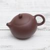 Исинский чайник Си Ши 200 мл #P 16