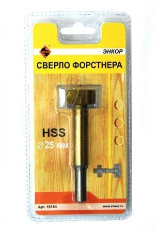 Сверло Форстнера HSS 25