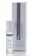 Очищающее средство Anti bac touch (Eldan Cosmetics   Le Prestige   Anti bac touch pimples, blackheads prevention), 10 мл
