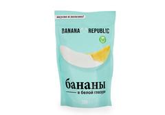 Банан сушеный в белой глазури Banana Republic, 200г