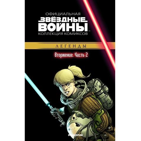 Звёздные Войны. Официальная коллекция комиксов №38