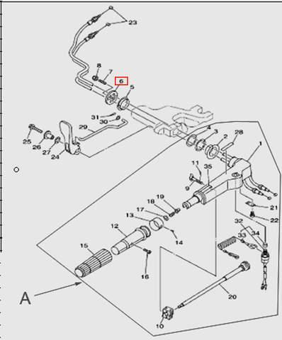 Крышка румпеля  для лодочного мотора T15, OTH 9,9 SEA-PRO (11-6)