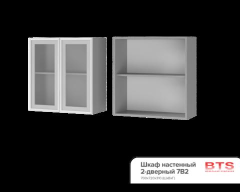 Шкаф настенный 2-дверный со стеклом (700*720*310) 7В2