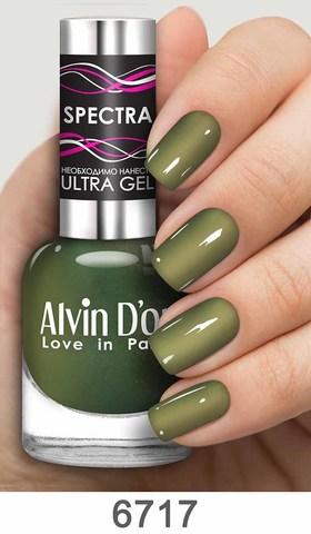 Alvin D`or Лак д/ногтей SPECTRA тон 6717
