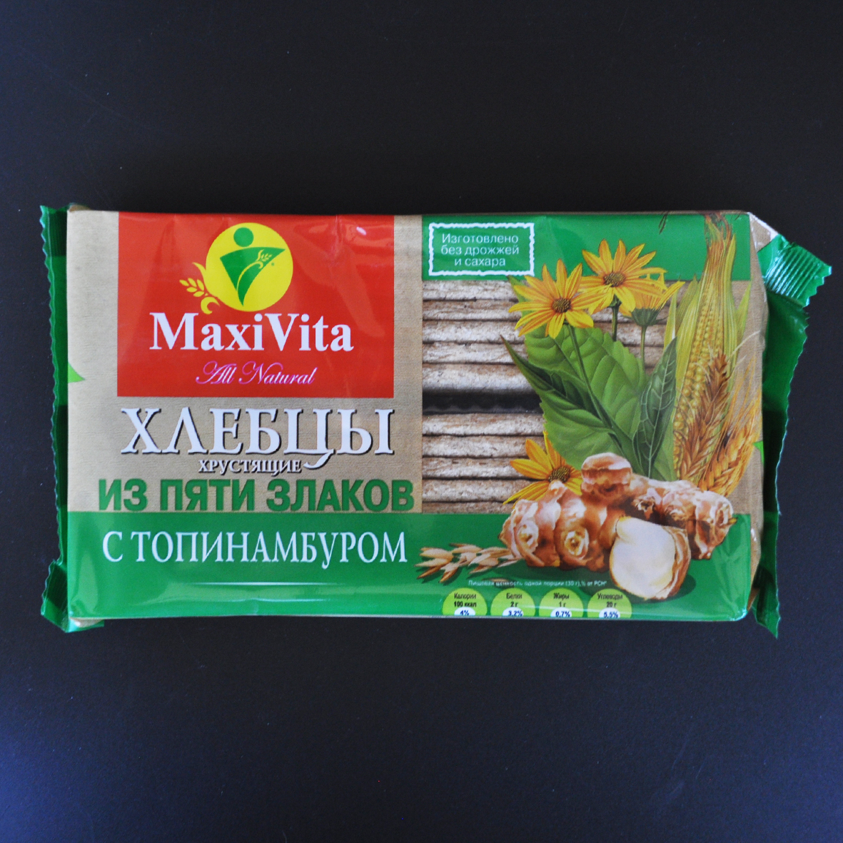 Хлебцы 5 злаков с топинамбуром 150 гр