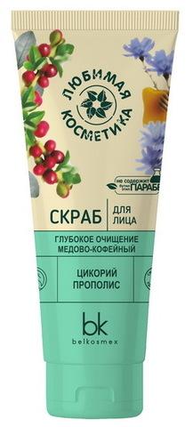 BelKosmex Любимая косметика Скраб для лица глубокое очищение медово-кофейный 75г
