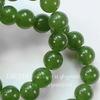 Бусина Жадеит (тониров), шарик, цвет - болотный зеленый, 10 мм, нить