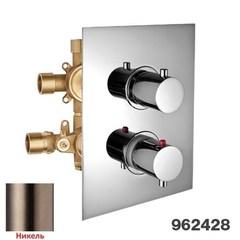 Термостат встраиваемый на 3 потребителя со встраиваемой частью Palazzani Digit 96242836 фото