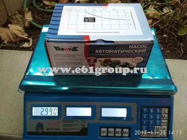 3 Насос Vodotok (XinWilo) для подкачки X15GR-10, гор. и хол.вода, 1 бар цена