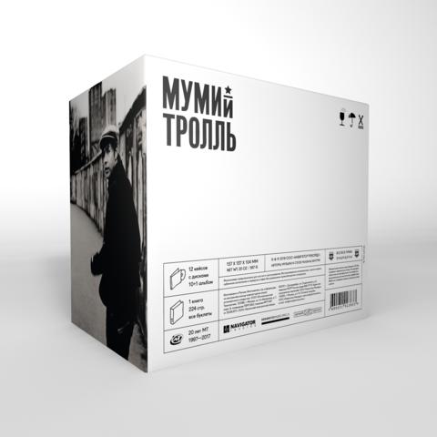Мумий Тролль – 20 лет 1997-2017 (ПРЕДЗАКАЗ) back