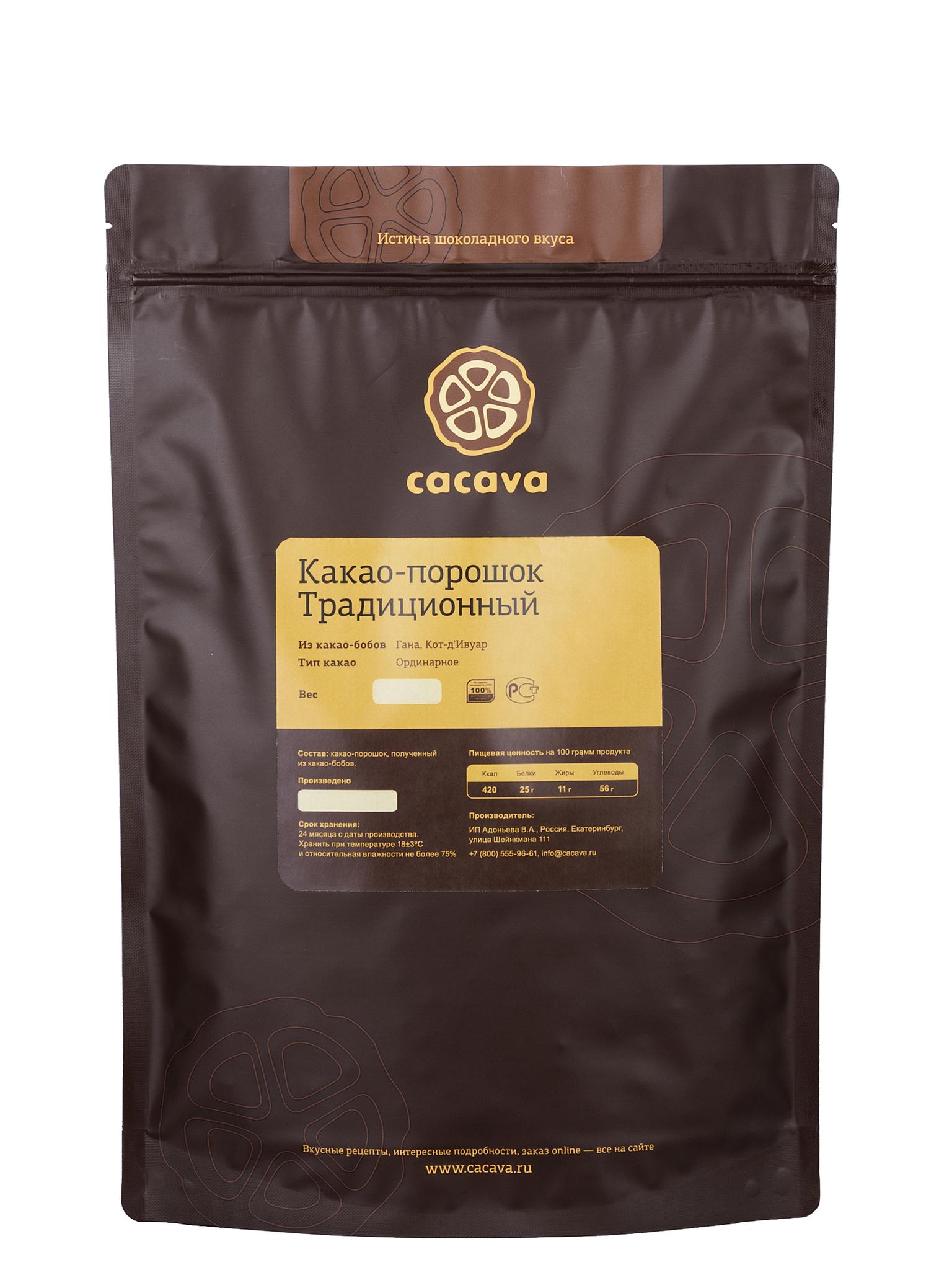 Какао-порошок Традиционный, упаковка 1 и 3 кг