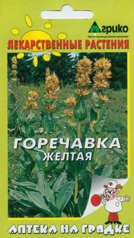 Семена Горечавка Желтая, лекарственная