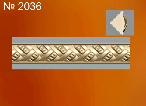 Силиконовый молд № 2036 Багет
