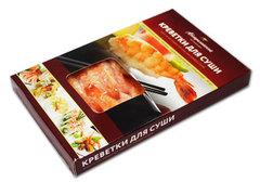 Креветки для суши готовые