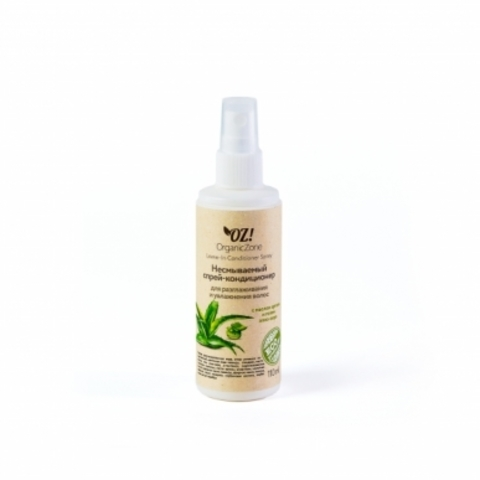 Несмываемый спрей-кондиционер для разглаживания и увлажнения волос (с маслом арганы и гелем алоэ-вера) Organic Zone
