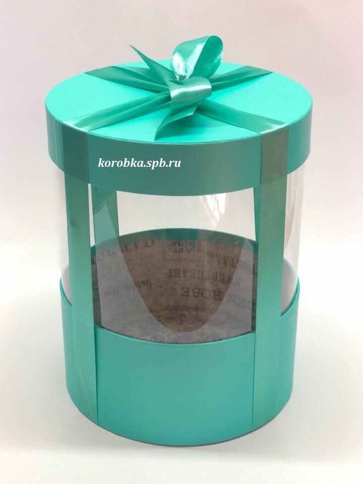 Коробка аквариум 22,5 см Цвет :Тиффани  . Розница 400 рублей .