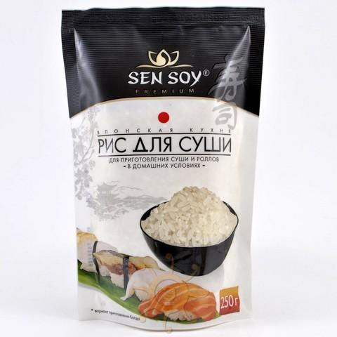 Рис для суши короткозерный непропаренный Sen Soy , 250г