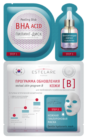 Institute Estelare Программа обновления кожи (В) для проблемной и комбинированной кожи 28г