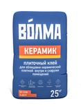 ВОЛМА Сухая смесь цементно клеевая Волма-Керамик 25кг